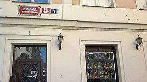 Прага / Осторожно в магазинах!